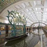 Moscow's Metro